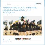 ISIS-Anhänger in Röcken tanzen und halten Schilder mit Frauen darauf hoch. Meme.