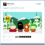 South Park Charaktere stehen an Bushalteestelle einer hat einen ISIS-Kopf monitiert.