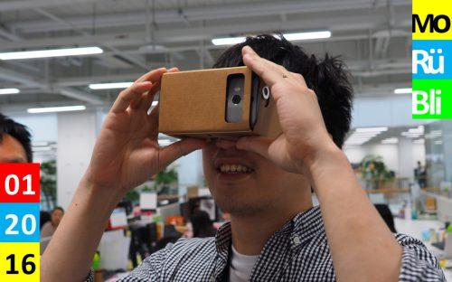 Ein Mann hält sich eine Box in der ein Smartphone steckt vor die Augen.