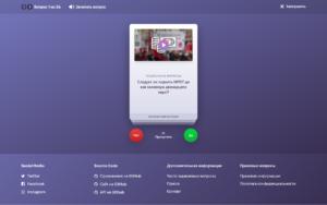Screenshot der Website voteswiper.org/de/deutschland/bundestagswahl-2021 zur Vorbereitung auf die Bundestagswahl 2021